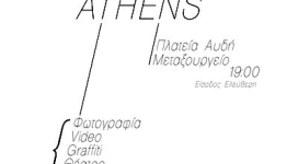 station-athens-poster@@