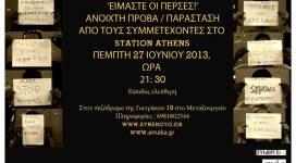 invite@