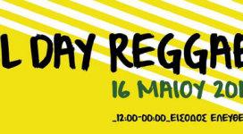 reggae@