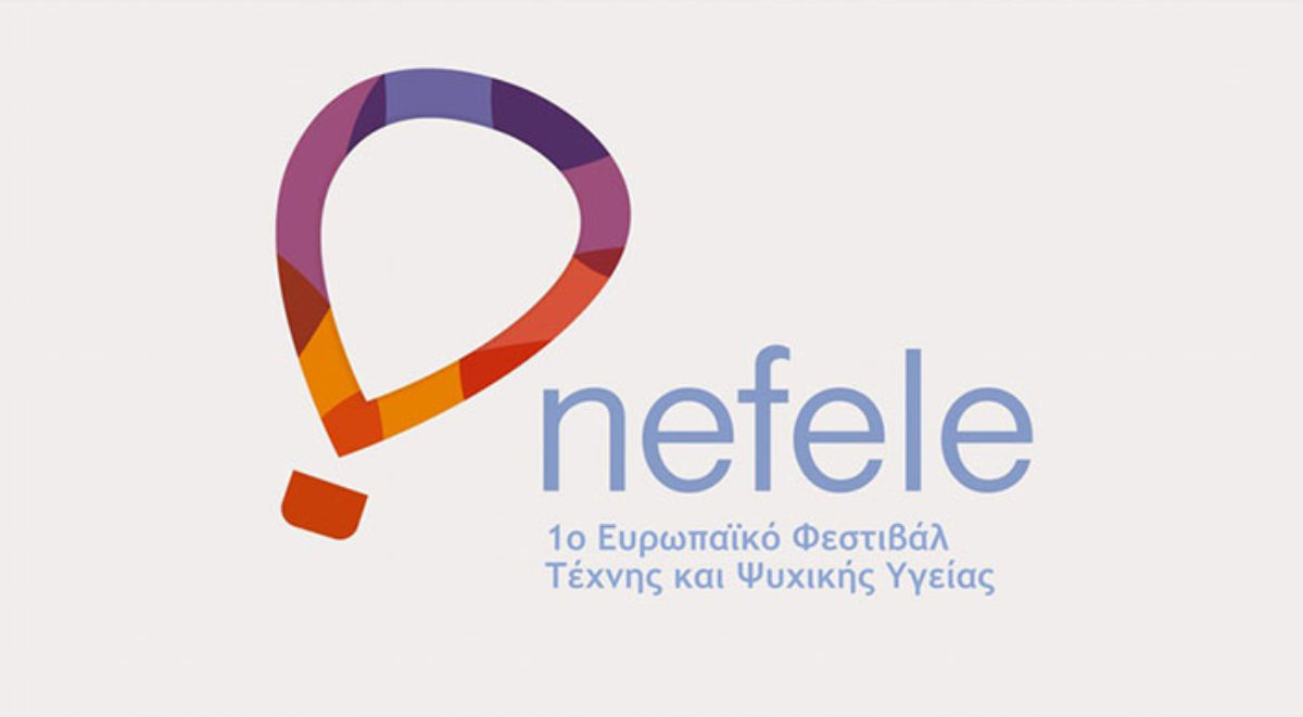 nefele-featured-img-700x390px
