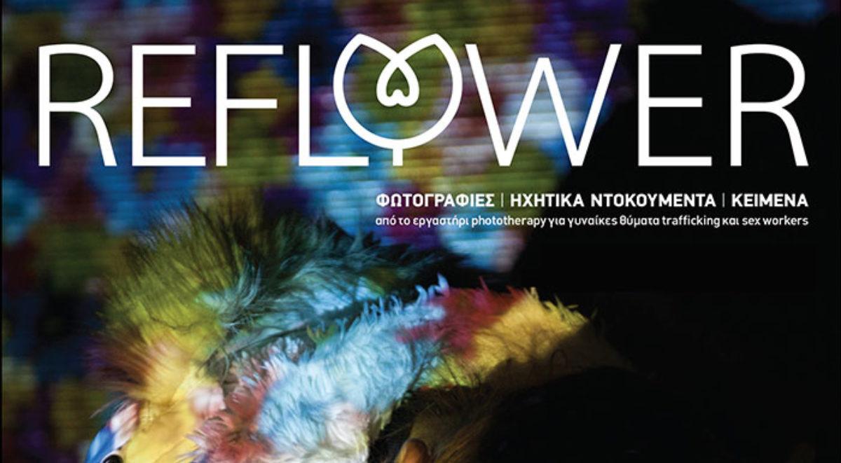 reflower-expo-700x390px
