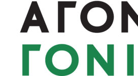 agoni logo_green