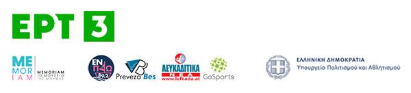 Topos Lefkada Logos
